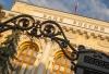 Банковская система готова к переходу на проектное финансирование